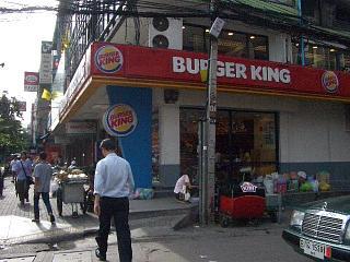 20070708 BURGER KING 1