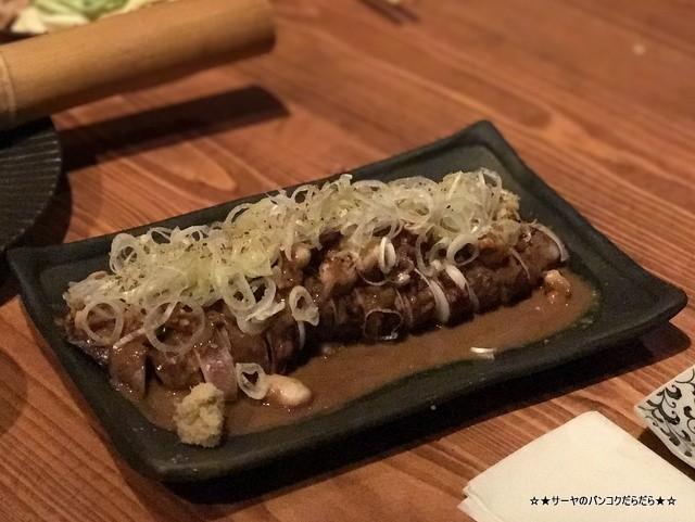 炭火焼 源-Gen Japanese Charcoal Grill バンコク (12)