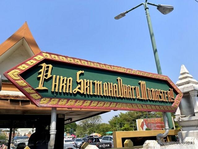 ワット プラシーマハタート ウォラマハーウィハーン bangkok (2)