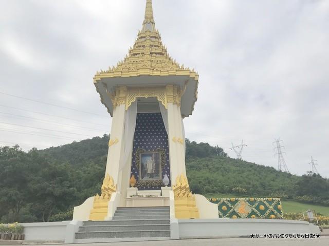 Bhumibol Dam プミポンダム ターク TAK (2)