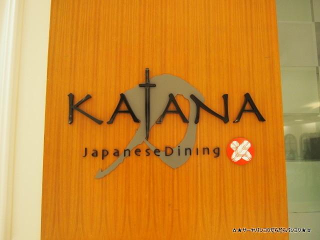バンコク 刀 日本料理 美味しい (3)