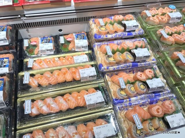 nakajima suisan siam takashimaya 中島水産 (2)