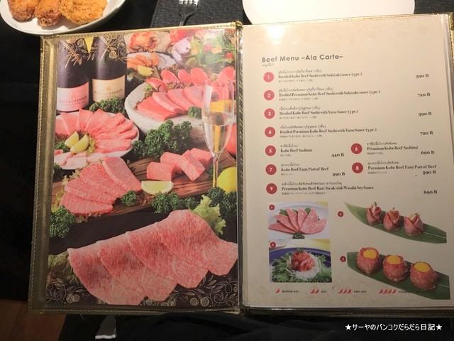 焼肉 安田 YASUDA バンコク 高級 (4)