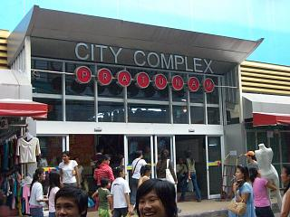 1203 City Complex 1