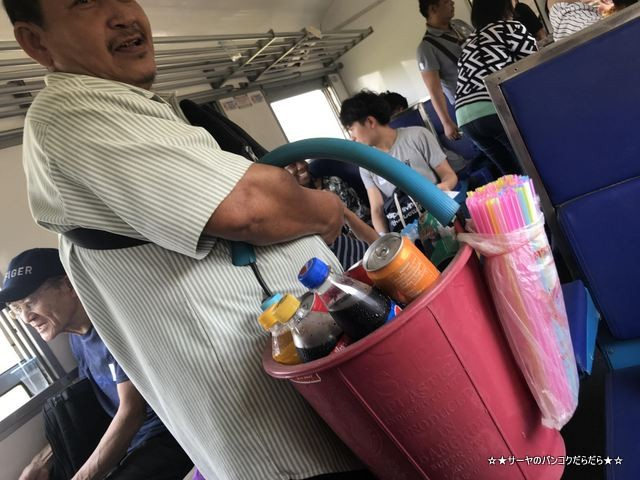 THAMKRA SAE カンチャナブリ 電車 ツアー 戦場にかける橋 (8)
