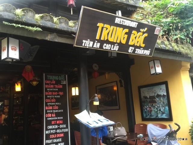 Trung Bac Restaurant ガオラオ 名物