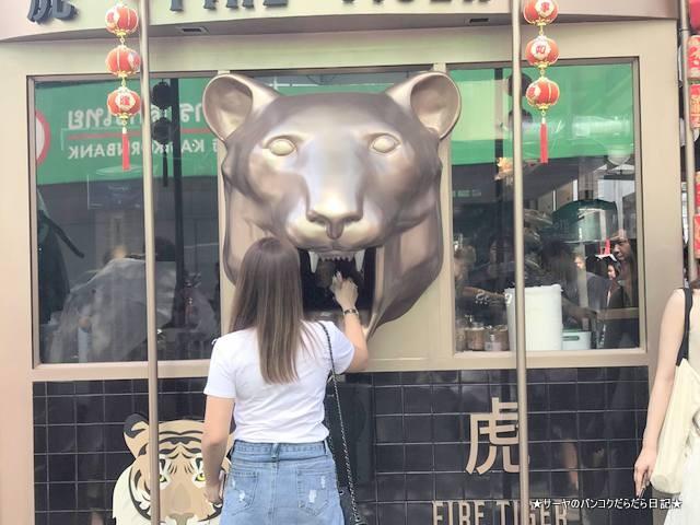 Fire Tiger by Seoulcial Club インスタ映え バンコク (7)