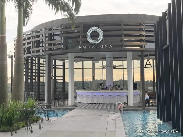 パーク ホテル アレクサンドラ Park Hotel Alexandra (1)