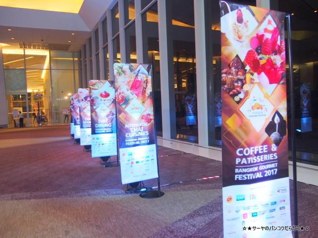 Bangkok Gourmet Festival 2017 at サイアムパラゴンホール (13)