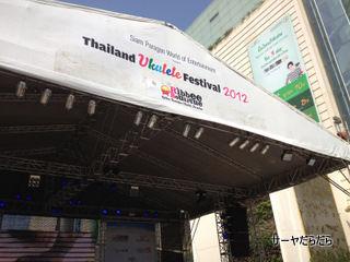 20120226 thailand ukulele festival 1