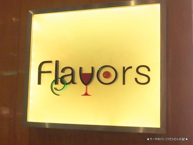 Flavors International バンコク ルネッサンス ビュッフェ