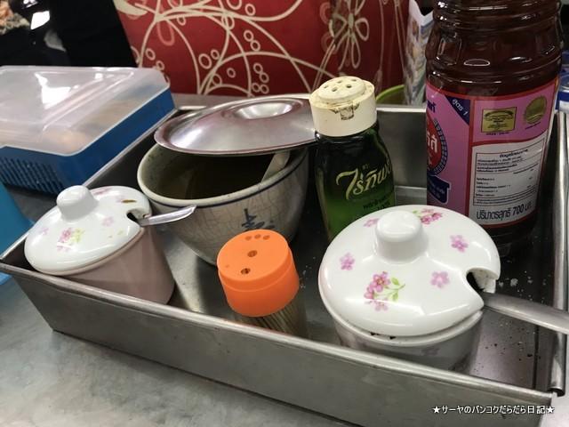 Wattana Panich 牛筋 Beef Noodles 老舗 エカマイ (4)