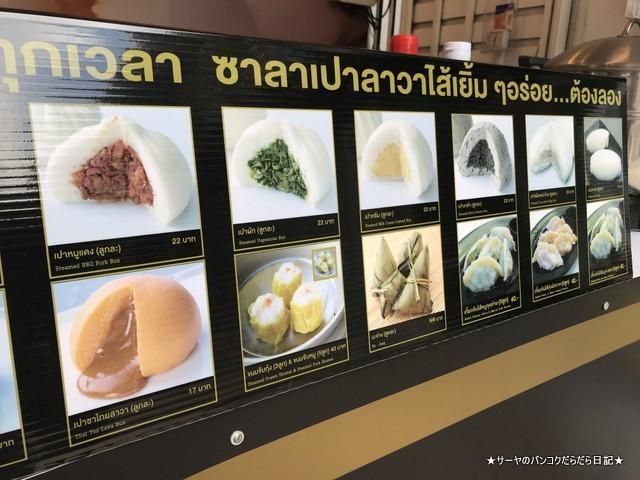 上海包子 shagnhai 肉まん バンコク bangkok (3)