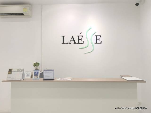 Laesse HIFU BODY 痩身効果抜群 バンコク (6)