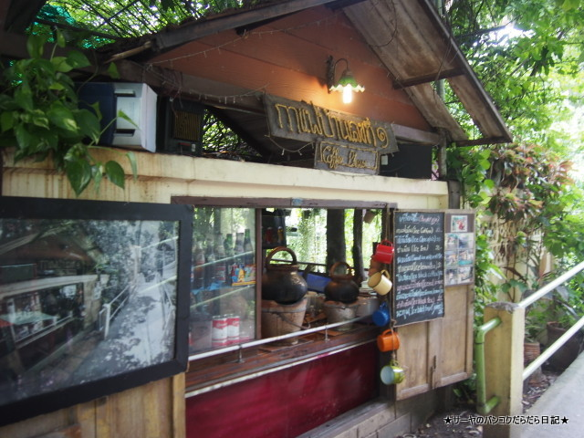 No. 1 Coffee Steak クレット島 Kret Island