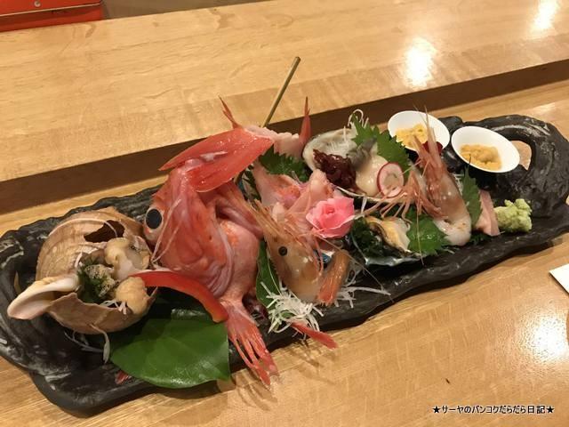 北海道 札幌 おたる亭 SAPPORO 美味しい (3)