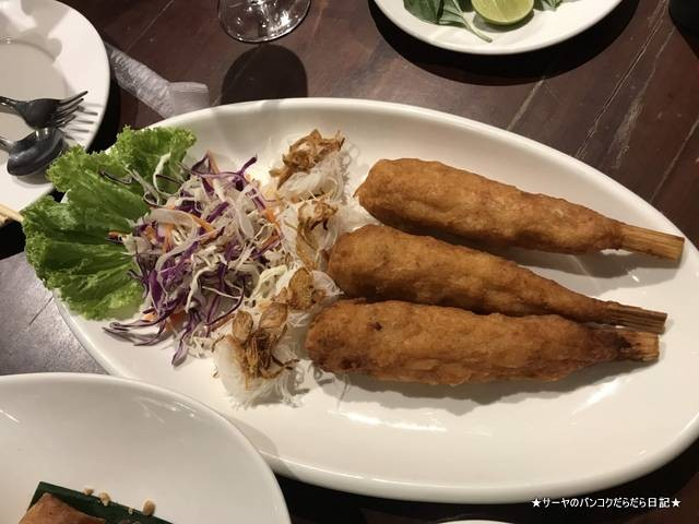Photynine ベトナム料理 エカマイ バンコク フォー (10)