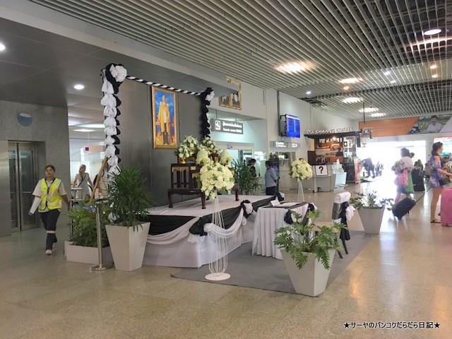 Krabi Airport クラビ空港 (6)