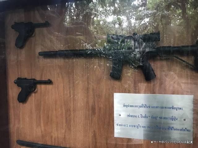 Dusit Zoo ドゥシット動物園 タイ Air Raid Shelter (4)