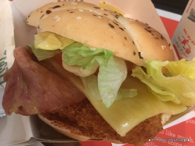 McDonald's Australia マクドナルド オーストラリア