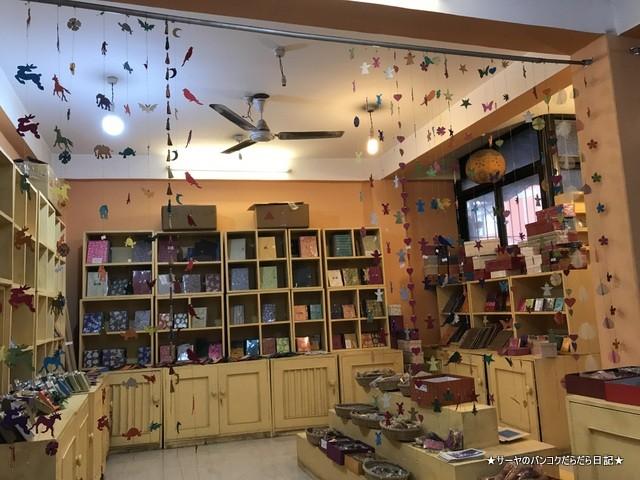 The Paper Park Khathmandu ネパール 紙屋 (1)