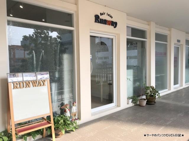 runway 日系美容室 バンコク 日本人 老舗 Sukhumvit39