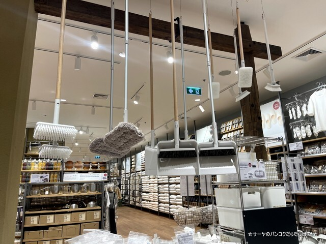 MUJI 無印良品 NEW CONCEPT STORE (30)