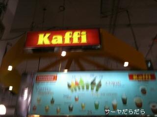 20100615 kaffi 1
