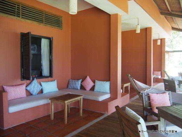 Mango Bay Phu Quoc (15)