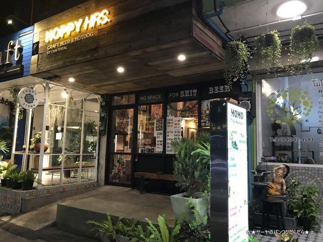 hoppy hrs プラカノン バンコク ビール専門店 プラカノン (2)