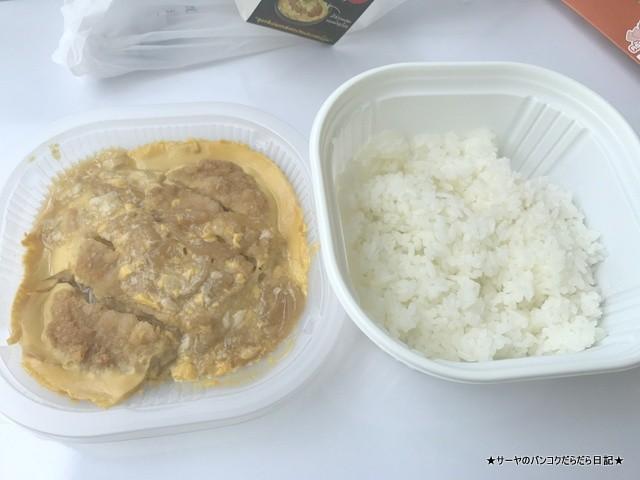7-11 セブンお惣菜 タイ ならでは ご当地 (11)