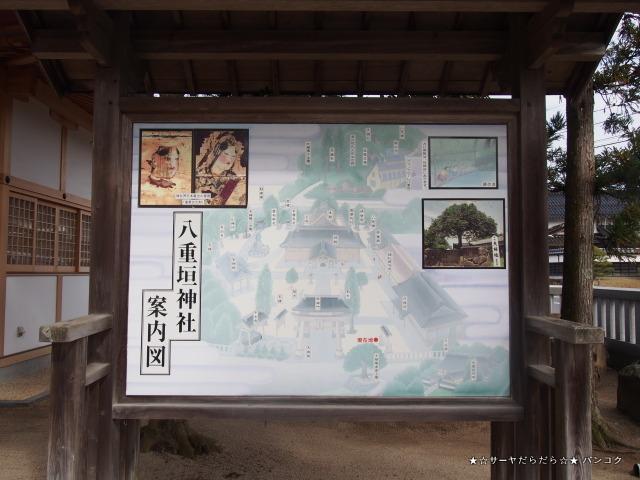 八重垣神社 島根 松江 縁結び 池