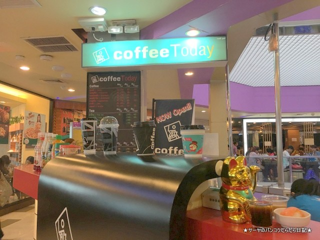 Coffee Today ビクトリーモニュメント アヌサワリーチャイ