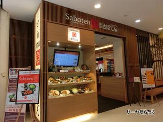 the mall bangkea 8