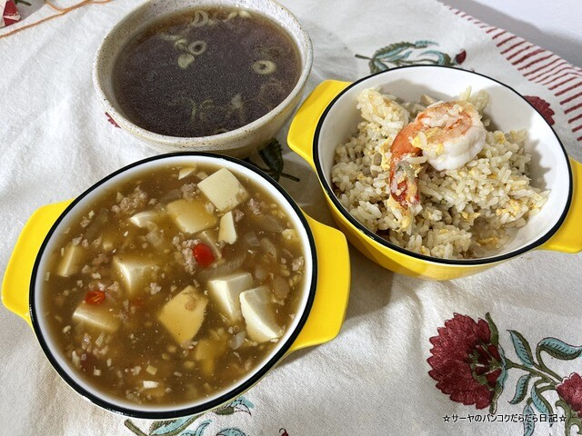 一番ラーメン ichibanramen bangkok (4)