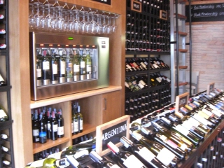 20090321 wine loft 2