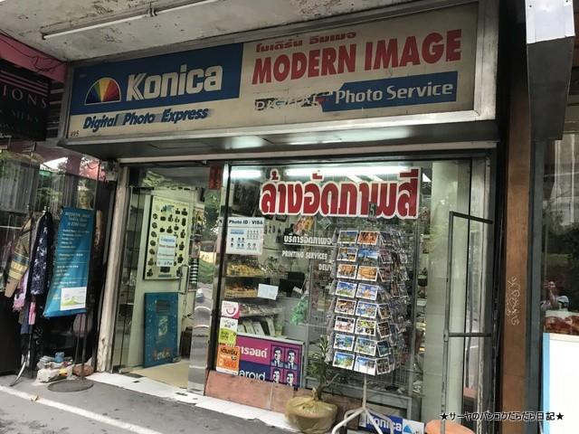 超老舗カメラ屋 MODERN IMAGE バンコク (2)
