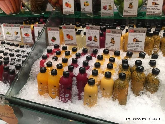 コールドプレスジュース Cold Pressed Juice バンコク