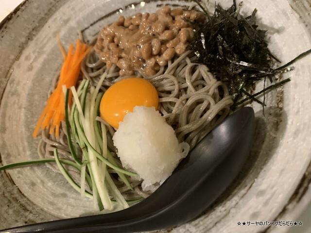 そば居酒屋 蕎麦九  soba Q bangkok (16)