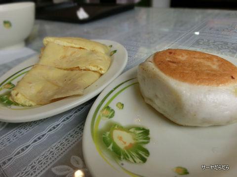 1231 台湾式朝食 4