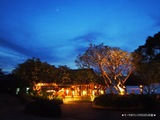 00 Pimalai Hotel Krabi thailand (23)