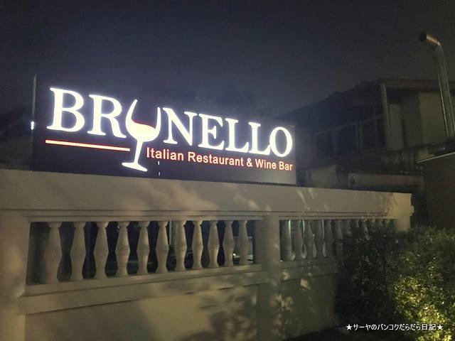Brunello italian イタリアン ラマ9世 バンコク (1)