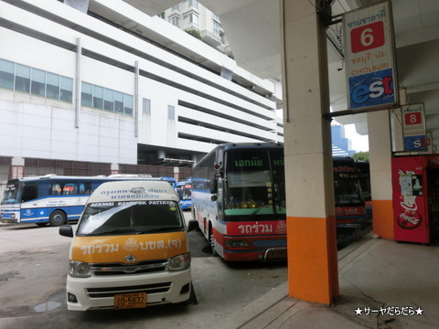 Pattaya ロットゥ 1