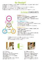 info013