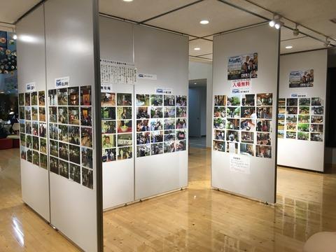 20191015(火)写真展準備