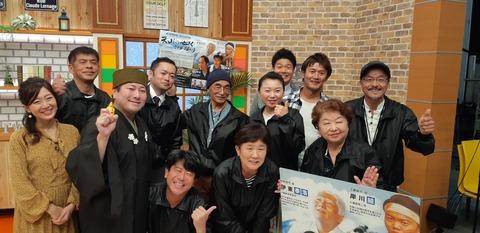 20191023(水)テレビ生出演