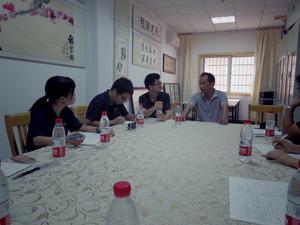 Study Tour 2016 in China vol.3 �ʹ���Ի����ԡ�
