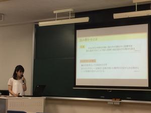 日本家庭教育学会第32回大会で発表しました!