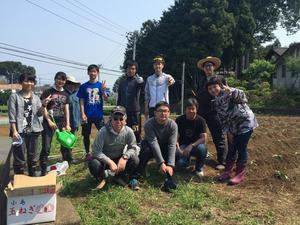 Waseda Maroon Farm by TAO Tokorozawa Project Vol.40��20160521��