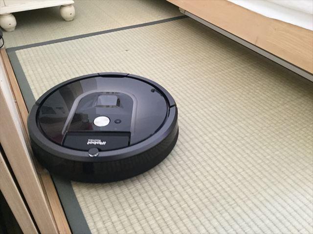 Roomba980 004 jpg pagespeed ce 1IxKsKW3cv